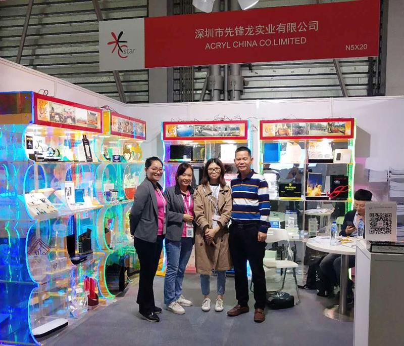 Acrylchina Co.,LTD Here Invites You All To Visit Our Booth (N5X20) While The Grand Opening Of Shanghai Retail Exhibition C-Star2019!