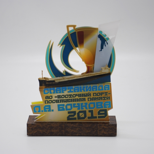 Acrylic Awards Tree Shape Acrylic Trophy