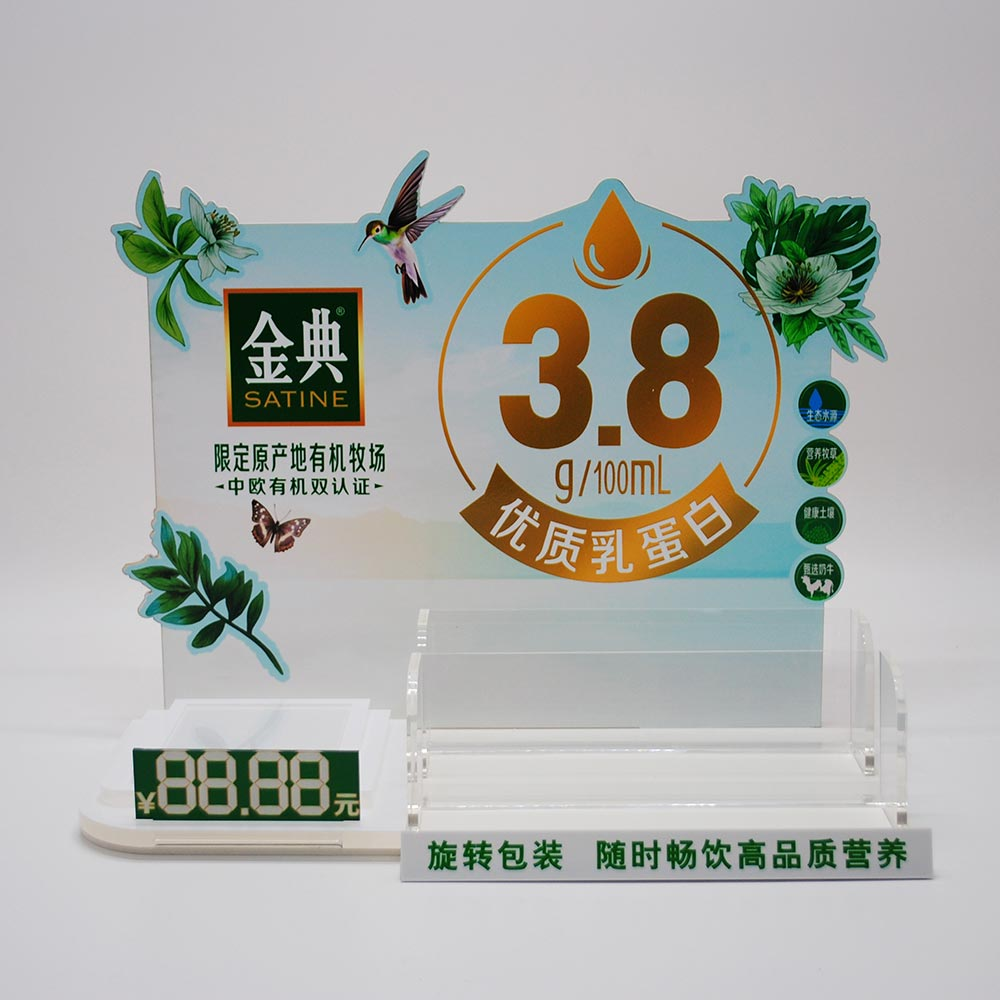Acrylic milk display stand