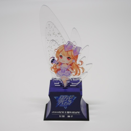 2020 acrylic game award