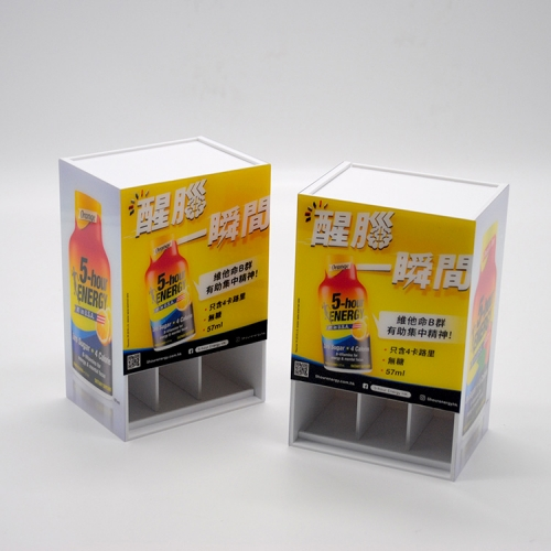 Acrylic Supermarket Supplies Box